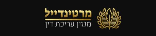 מרטינדייל - לוגו