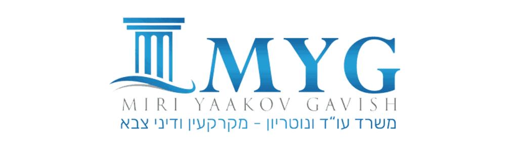 עורך דין מירי יעקב גביש - לוגו